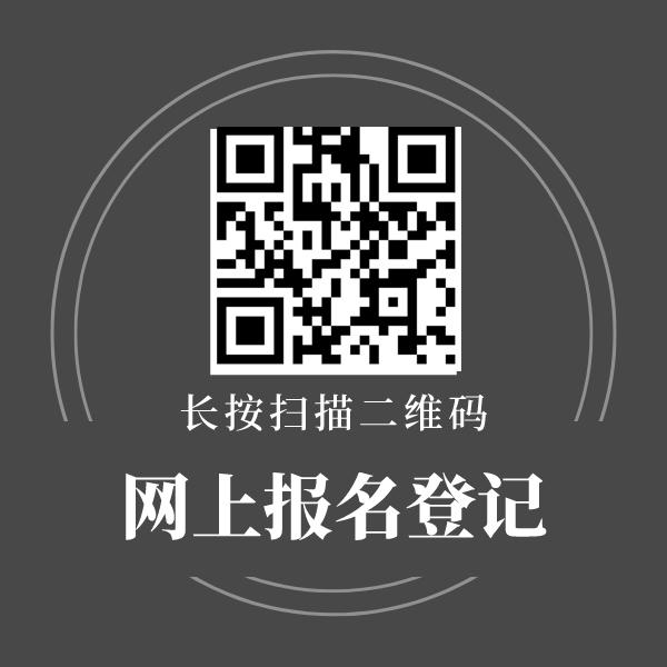微信图片_20200318153429 拷贝.jpg